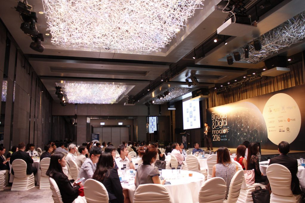 """New iMedia participated in """"Big Data & Digital Innovation 2016 Hong Kong Conference""""2"""
