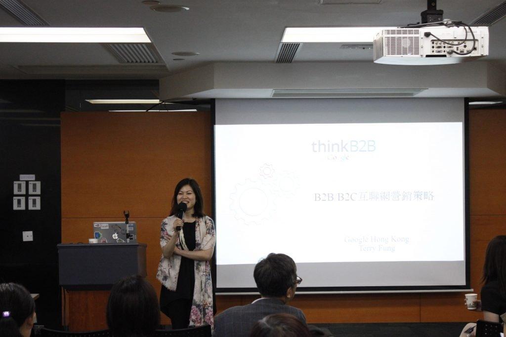 "New iMedia participated in ""The Era of Modernized Digital Marketing & Evolution of Microsoft Partner Network""_2"