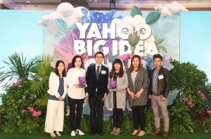 "New iMedia Garnered Two Awards at the ""Yahoo Big Idea Chair Awards 2016″_2"
