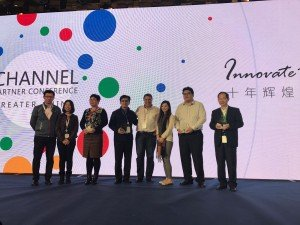 """New iMedia Received """"Best Hong Kong SME Channel Partner"""" Awards from Google_2"""