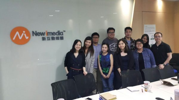 Google Onsite Consultation at New iMedia Office