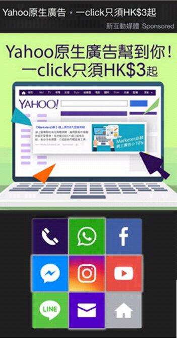 Native Ad - Click to WhatsApp