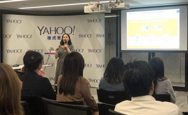 New iMedia x Yahoo Seminar