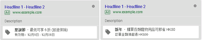 Google Extensions Example