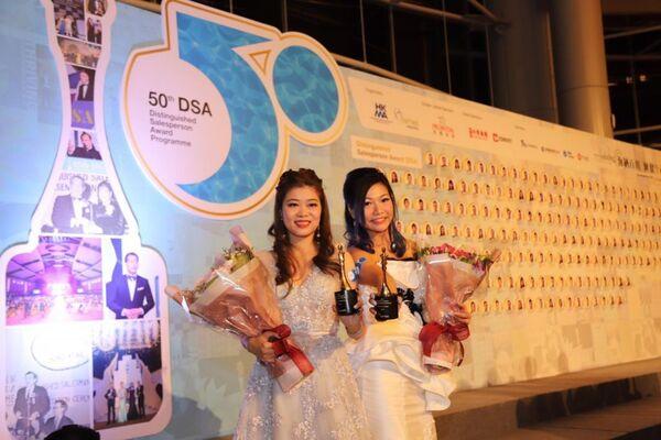 50th Distinguished Salesperson Award_01