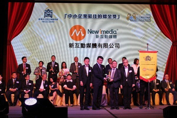 2018 Best SME's Partner Gold Award