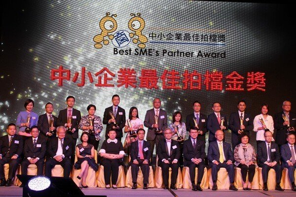 2018 Best SME's Partner Award