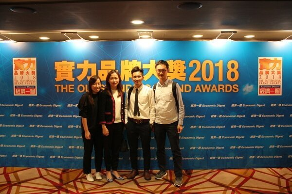 Outstanding Brand Award 2018