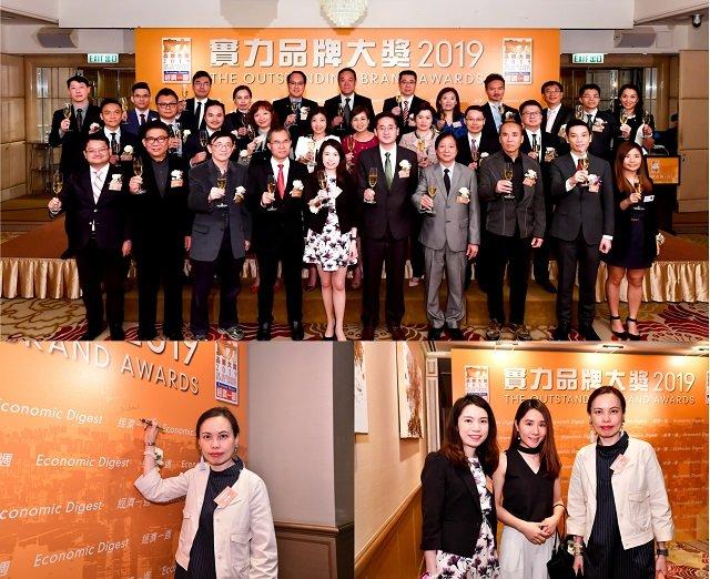 Economic Digest Awards 2019 Ceremony