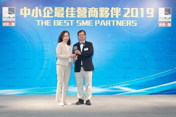 New iMedia best sme partners award 2019 11