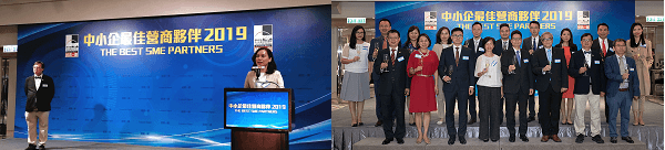 The Best SME Partners 2019 Ceremony