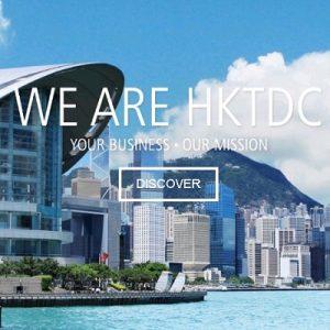 New iMedia HKTDC Showcase