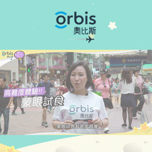 New iMedia Orbis Showcase