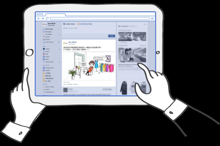 imedia facebook 1