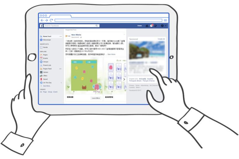 imedia facebook 2