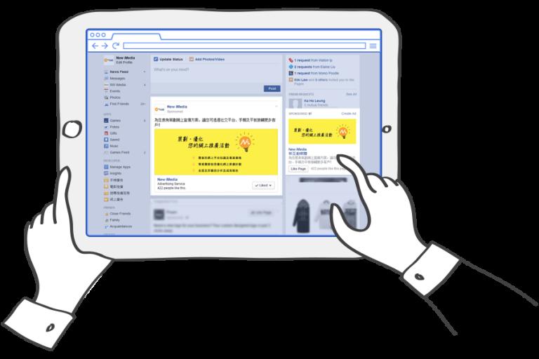 imedia-facebook-3