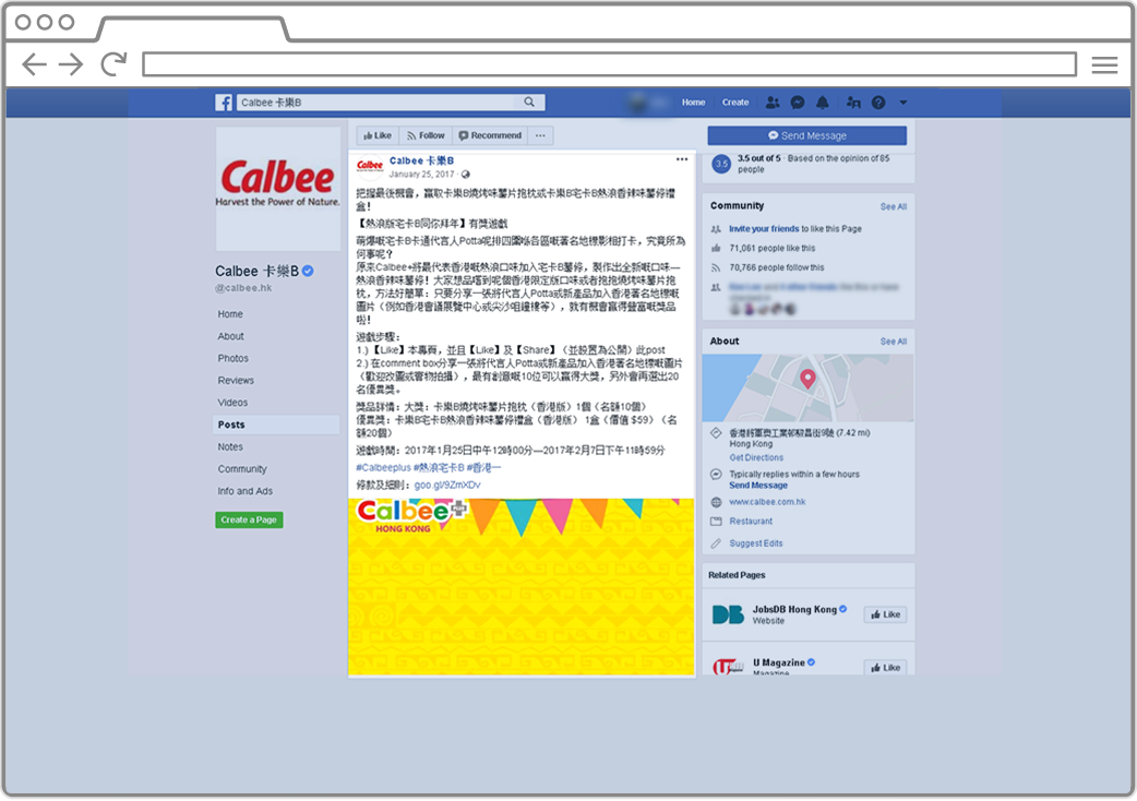 imedia facebook content reference case 1