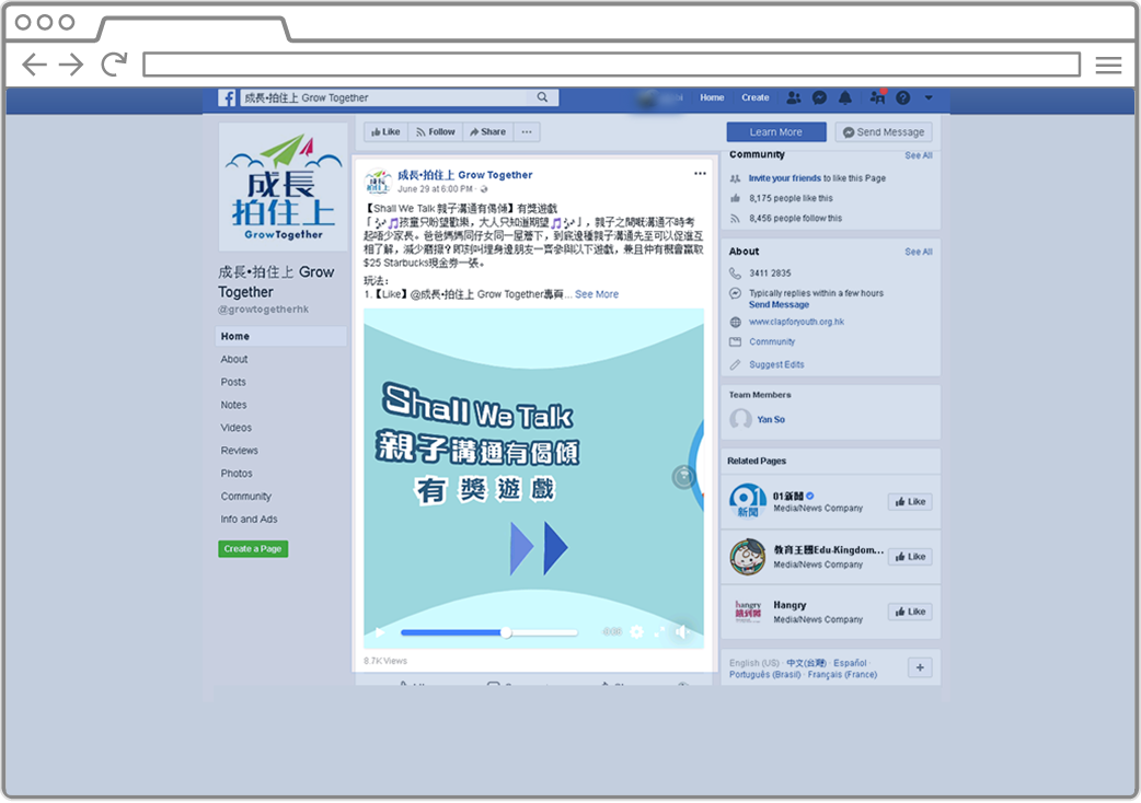 imedia facebook content reference case 2