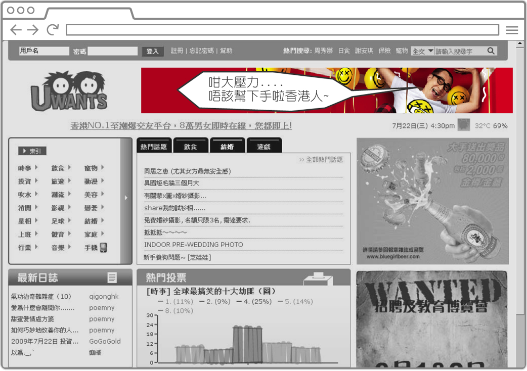 imedia website Reference case 2
