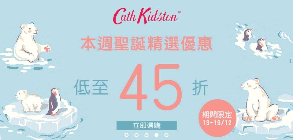 imedia cath showcase banner