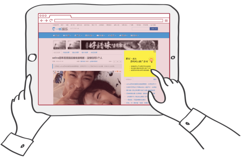 imedia china digital marketing baidu