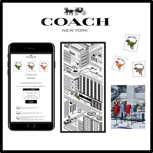 imedia coach showcase