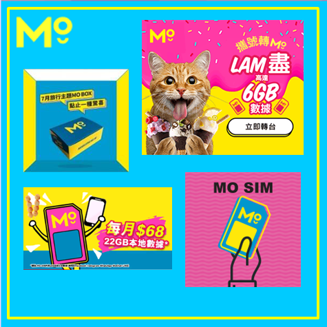 iMedia MO showcase