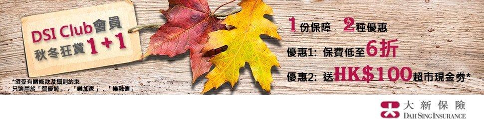 imedia showcase dah sing banner