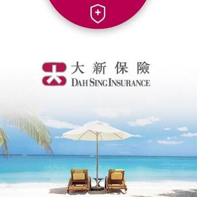 Showcase - Dah Sing Insurance
