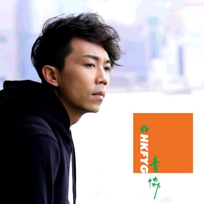 Showcase - HKFYG