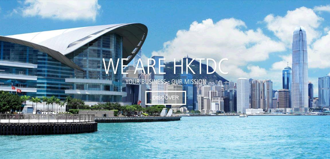 HKTDC Banner
