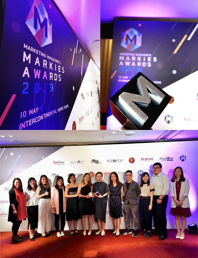 New iMedia Best use of Budget award 2