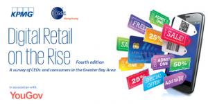 New iMedia Digital Retail