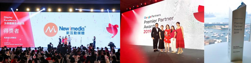 New iMedia Google Premier Partner Awards Photo