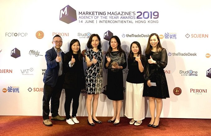 New iMedia Independent Agency of the Year