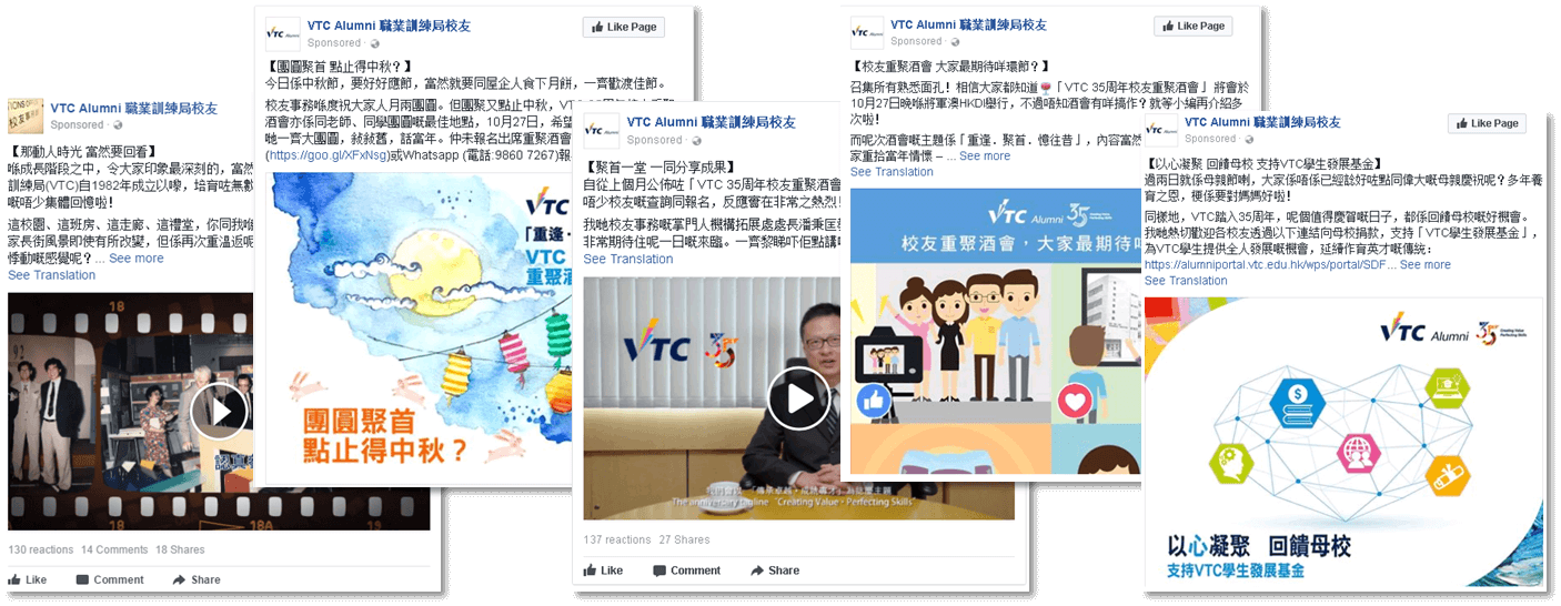 VTC Alumni Facebook
