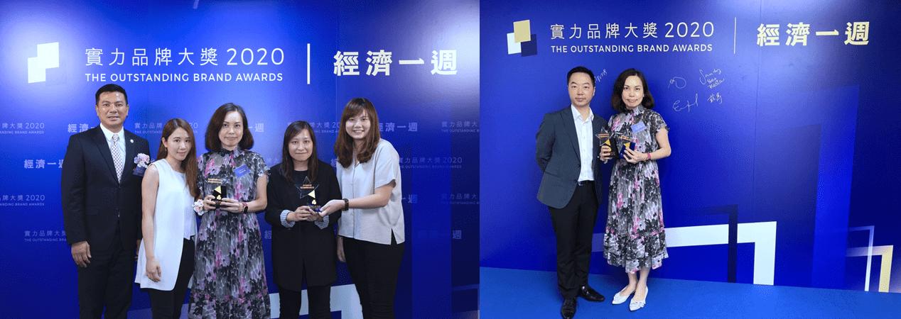 """""""Outstanding Brand Award"""" and """"Supreme Brand Award"""" 2020"""