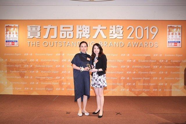New iMedia Outstanding Brand Award