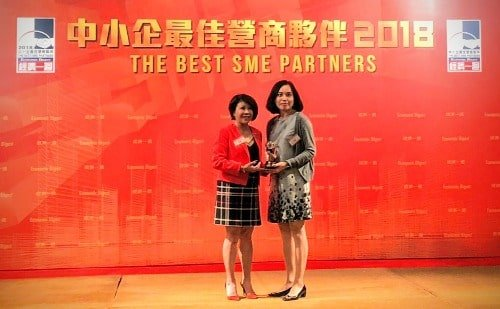 New iMedia The Best SME Partners 2018