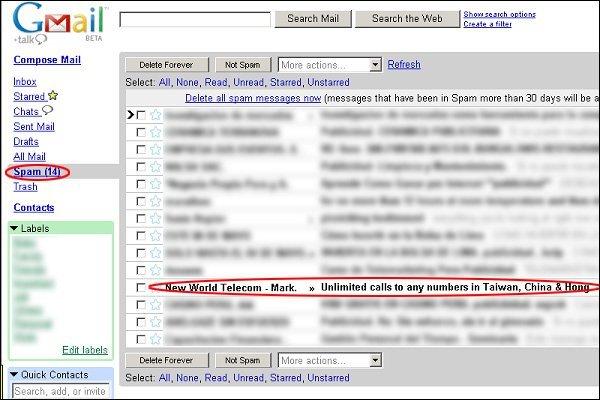 new imedia edm white list gmail