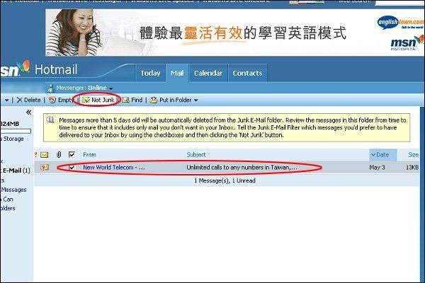 new imedia edm white list hotmail 2