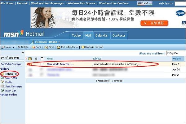 new imedia edm white list hotmail 4