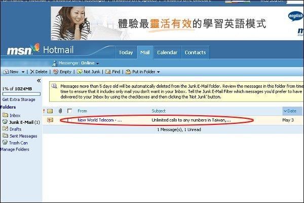 new imedia edm white list hotmail