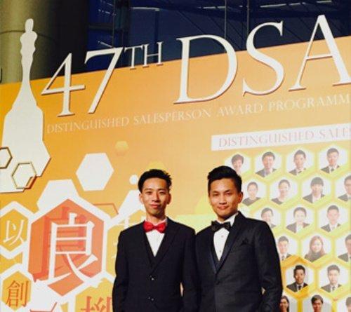 47th Distinguished Salesperson Award