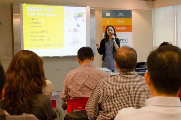 Google X NW iMedia Export Seminar_02