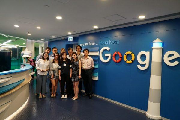 New iMedia X Google Digital Bites Seminar 3