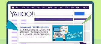 New iMedia Yahoo Search Retargeting on Native