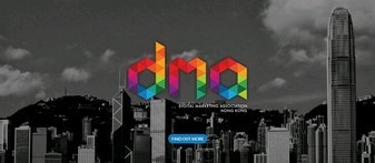 New iMedia have joined HKDMA as a member