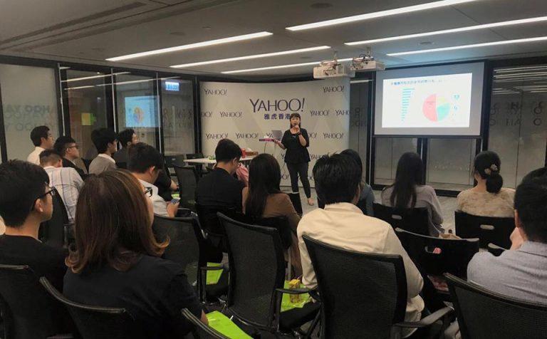 New iMedia x Yahoo Seminar 1