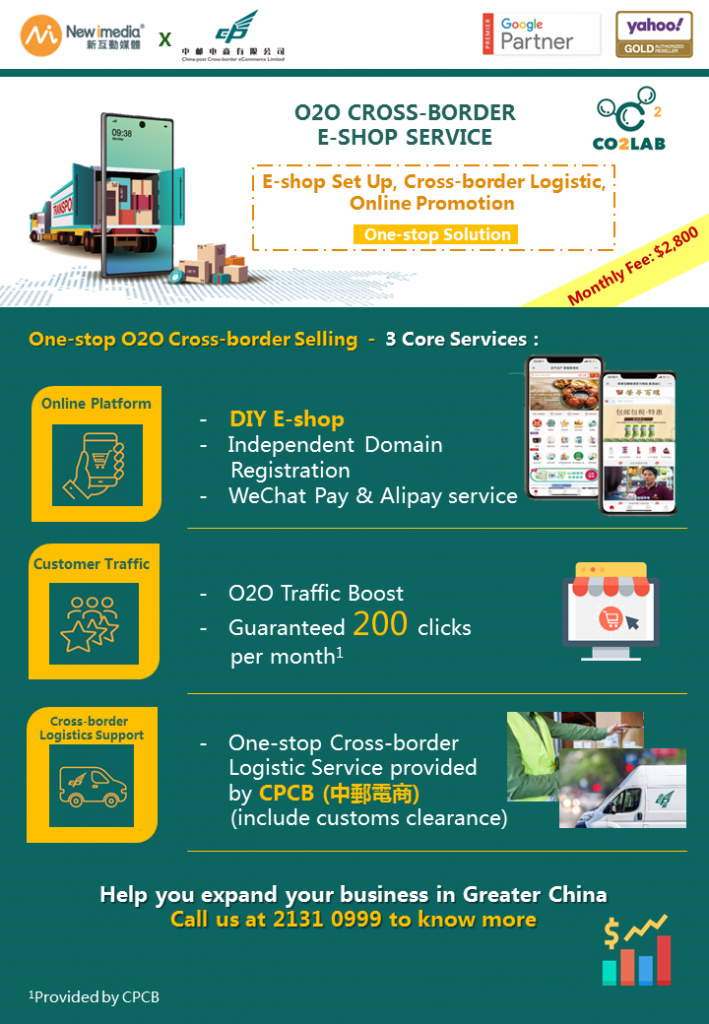 online shopping_leaflet_20200607_draft_ENG